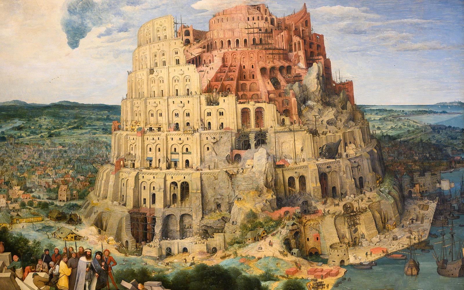 Zigurat iz Ura