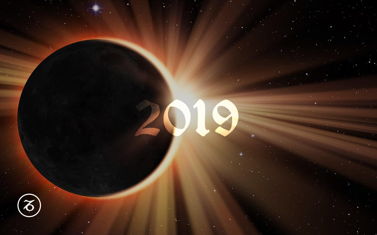 Delimično pomračenje Sunca u Jarcu 6.1.2019.