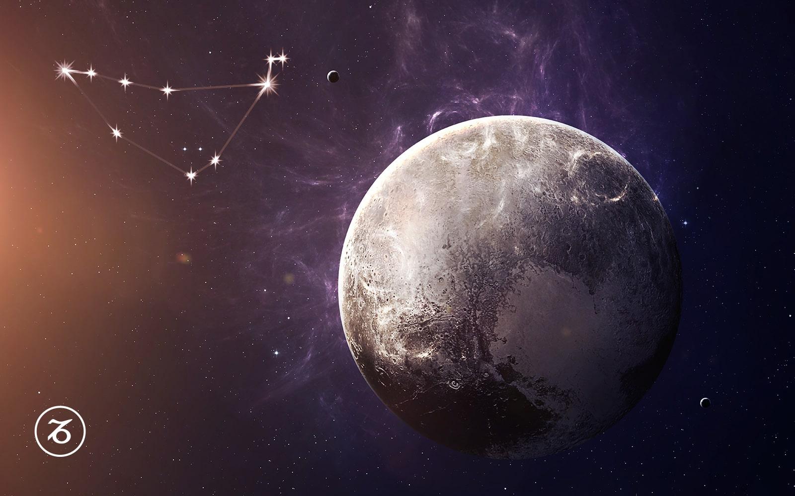 Retrogradni Pluton u Jarcu